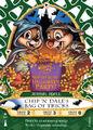 Thumbnail for version as of 14:57, September 26, 2012