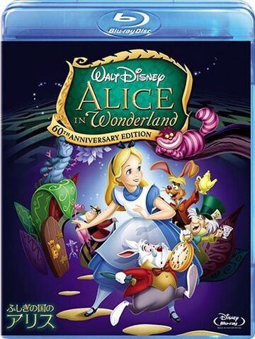 File:Alice jp bluray.jpg