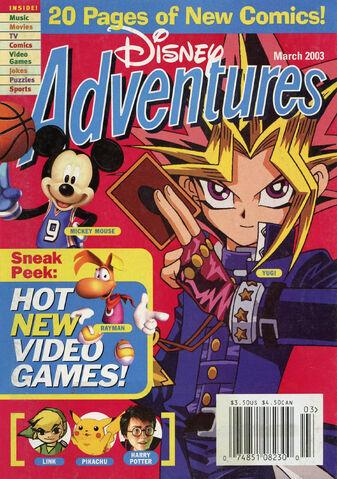 File:Disney Adventures Magazine cover March 2003 Yu gi oh.jpg