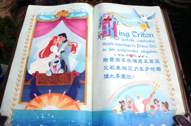 File:Fairy Tale Forest Storybook 06.jpg