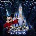 Thumbnail for version as of 19:15, September 21, 2011