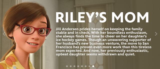 File:Jill Anderson website ID.png