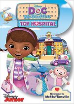 Doc McStuffins Toy Hospital (Welcome to McStuffinsVille) DVD