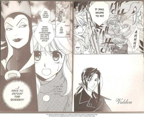 File:Kilala Princess page 1.jpg