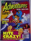 Disney Adventures Magazine Australia June 1997 Kite Crazy