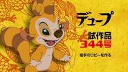 ScreenCapture 04.03.13 10-38-46