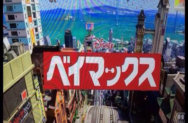File:Big Hero 6 Japanese title.jpg