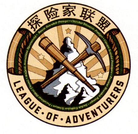 File:League of Adventurers Logo.png