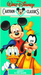 File:Mickey and the Gang.jpg