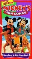 Beach Party at Walt Disney World