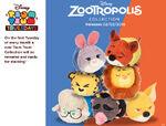 Zootropolis Tsum Tsum Tuesday