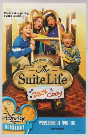 File:Suite life ad.jpg