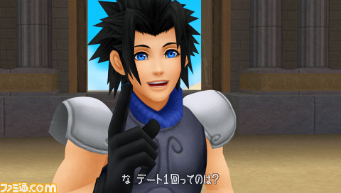 File:Advice for a Hero 01 KHBBS.png