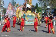 Eureka dancers2002ww