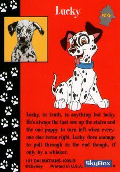 File:Lucky 1996 2.jpg