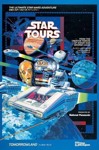 File:Star Tours Tokyo Disneyland Poster.jpg