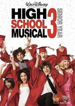HSM3 DVD