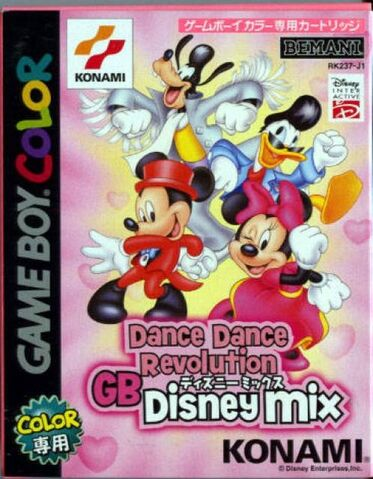 File:Dance Dance Revolution Disney Game Boy Color Cover.jpg