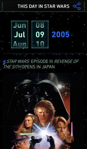 File:Star Wars Mobile App 13.jpeg