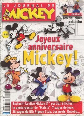 File:Le journal de mickey 2681.jpg