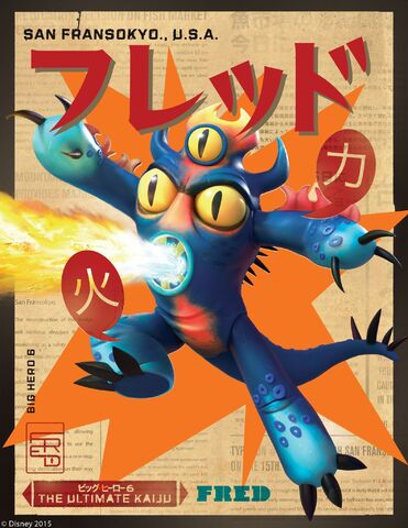 File:Big Hero 6 Fred style poster.jpg