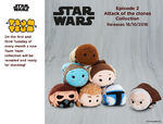 Star Wars Episode II Attack of the Clones Tsum Tsum Tuesday UK