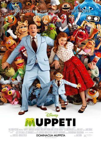 File:Muppetscroatiaposter.jpg