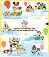 Hong Kong Disneyland Tsum Tsum Fair Overleaf