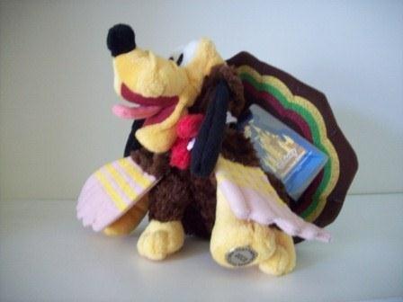 File:Thanksgiving Pluto Bean Bag.jpg