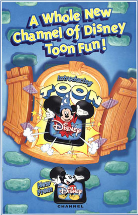 File:Toon-disney-movie-.jpg