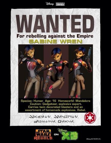 File:Sabine's wanted poster.jpg