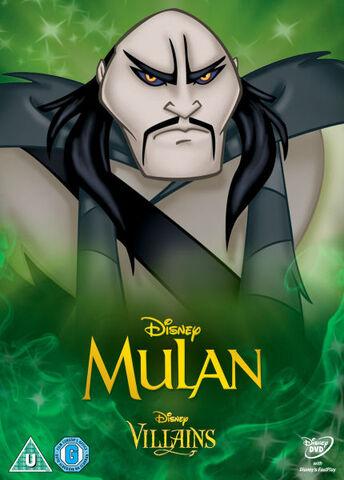 File:Mulan Disney Villains 2014 UK DVD.jpg