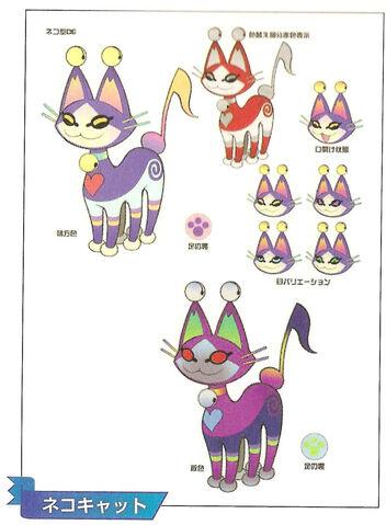 File:Neko Cat.jpg