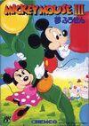 Kemco MickeyMouse Game 3