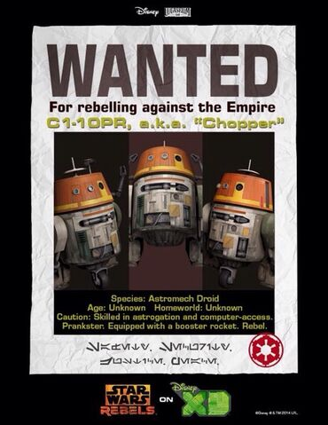 File:Chopper's wanted poster.jpg