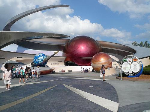 File:Mission Space Pavilion Epcot Center.jpg