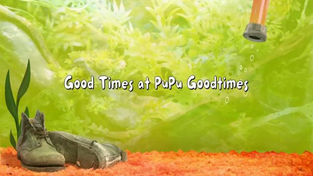 File:Good Times @ PuPu Goodtimes.png