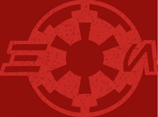 File:HoloNet News Logo SWR.png