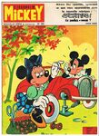 Le journal de mickey 920