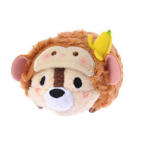 File:Year of the Monkey Chip Tsum Tsum Mini.jpg
