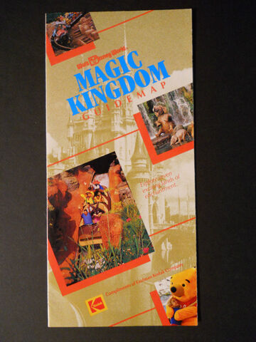 File:MK 1993.JPG