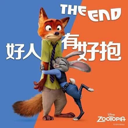File:Zootopia China Promo 4.jpg