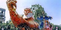 Hercules Victory Parade