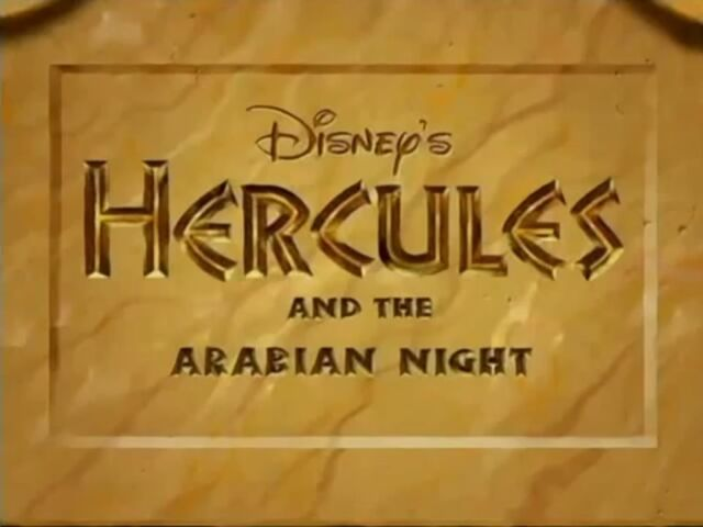 File:Hercules and the Arabian Night.jpg