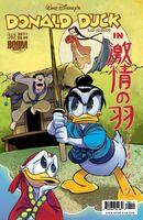 DonaldDuck issue 362