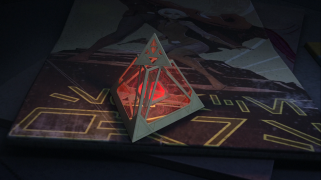 File:Sith Holocron.png