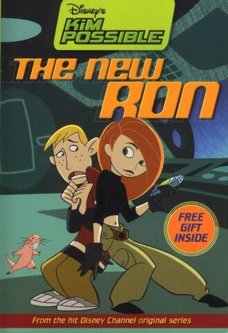File:The New Ron.jpg