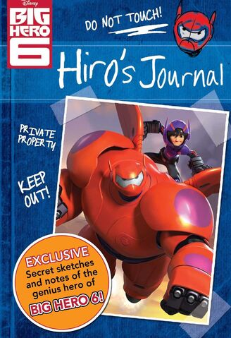 File:Hiro's Journal.jpg