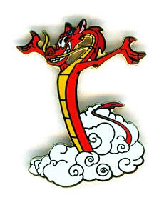 File:Mulan - Mushu in a Puff of Smoke.jpeg