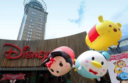 File:Shanghai Disney Store Tsum Tsum Balloons 2.jpg